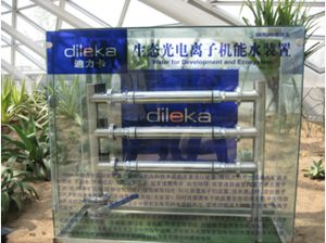 活水器ディレカが中国西安での世界園芸博覧会に採用