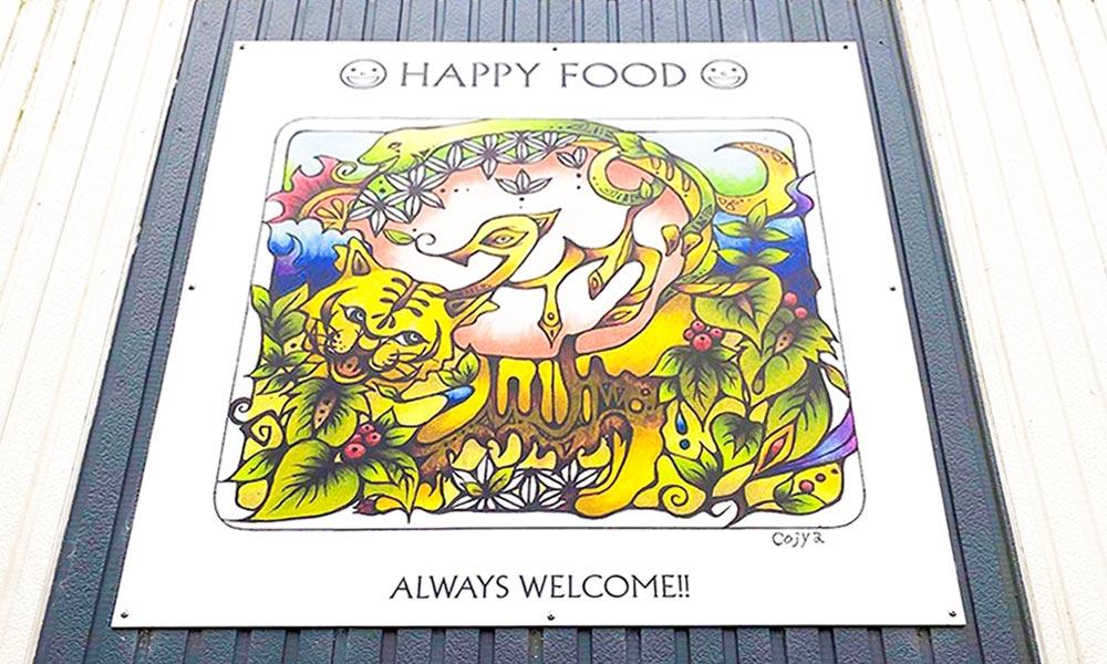 ディレカ導入対談 ~ディレカびと ~ Happy Food Cafe Tiger☆ 看板